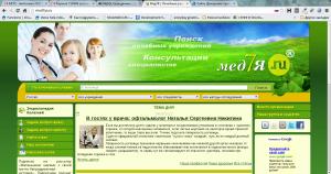 Med7ya
